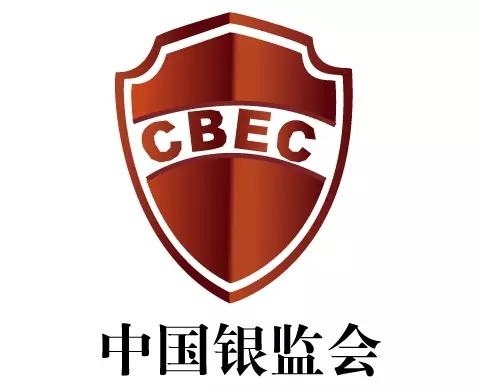 银监会:支持银行业稳妥开展并购贷款业务